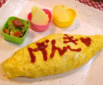 Omuraisu, tortilla, arroz y…